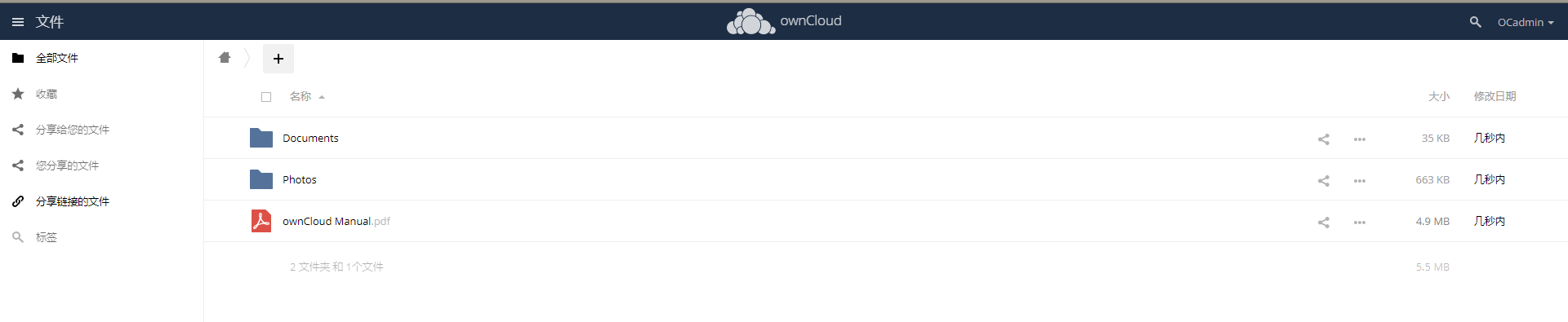 722-4-owncloud-home